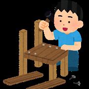 小学生木工教室